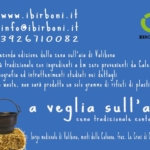 sabato 2 luglio 2016 - CENA SULL'AIA DI VALIBONA